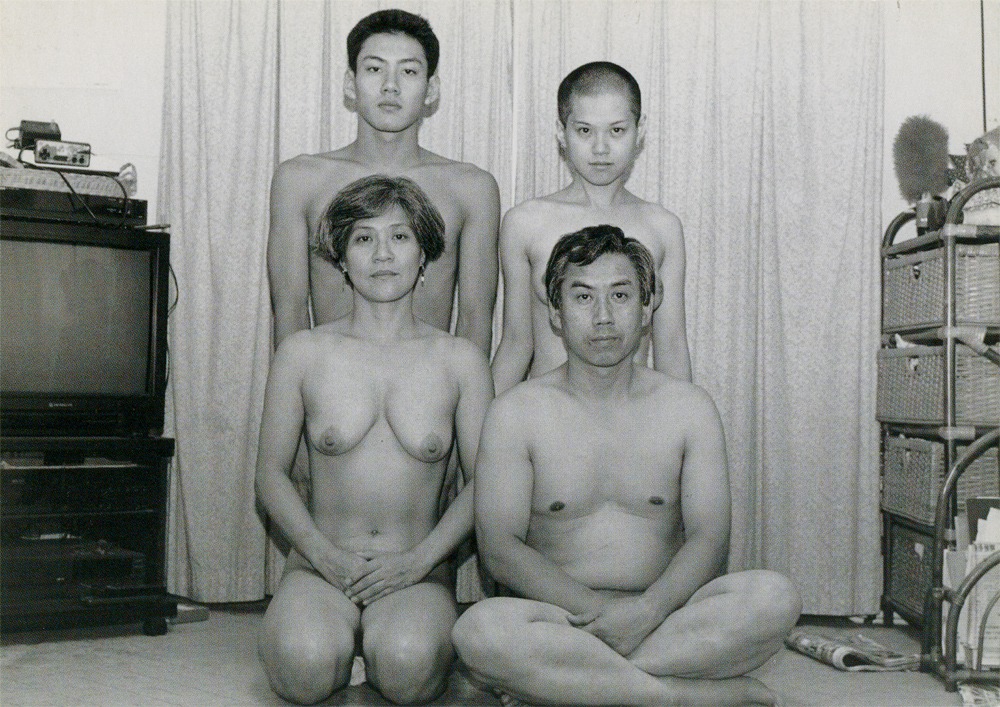 Familly nudist japan